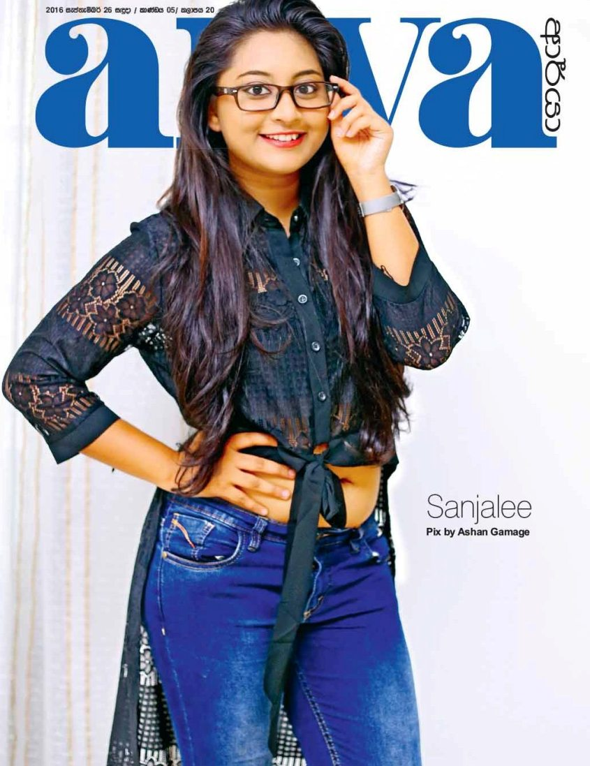 Chat with Sanjali Pathirana
