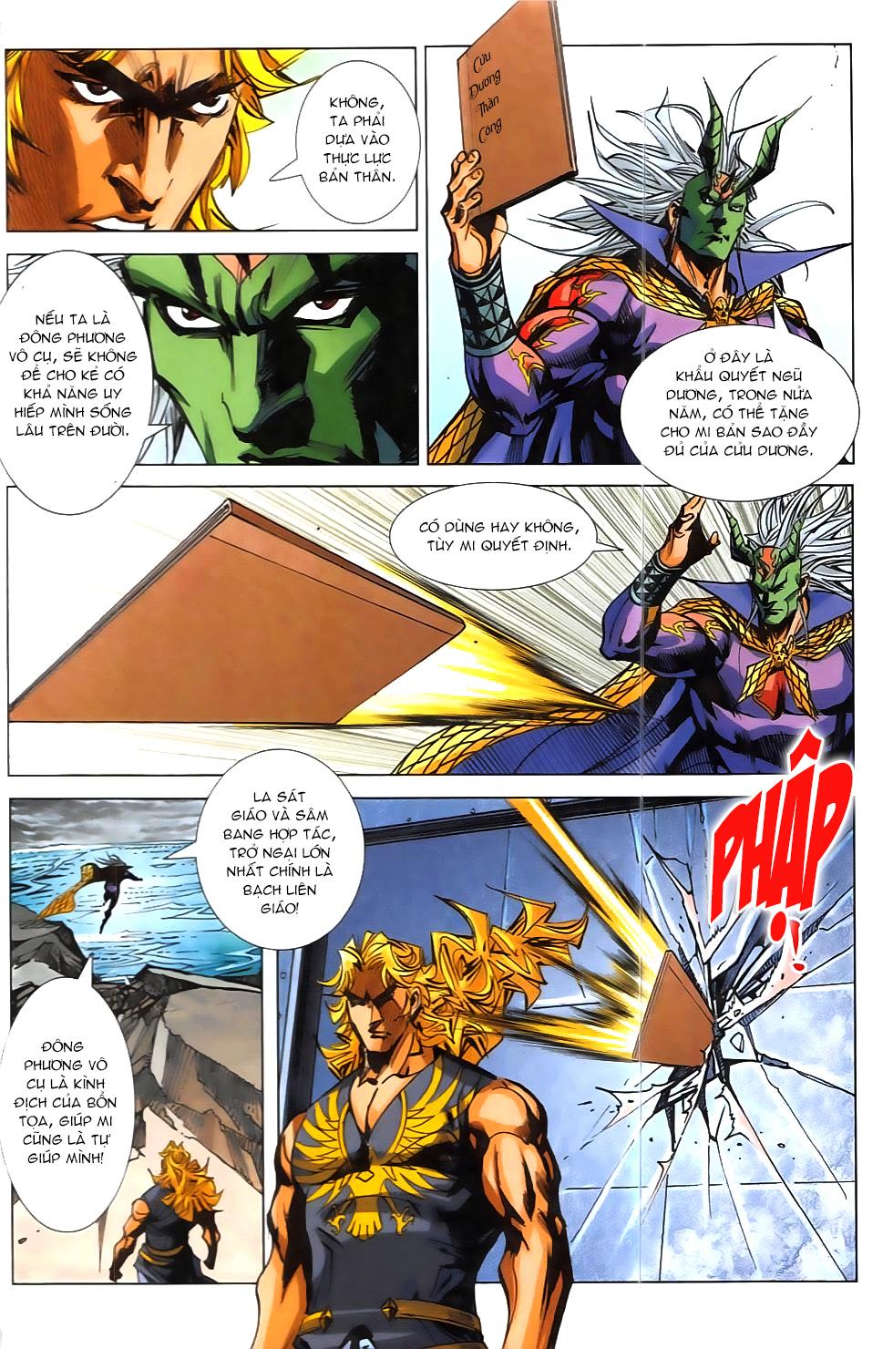 Hoàng Giả Chi Lộ chap 12.2 Trang 26 - Mangak.info