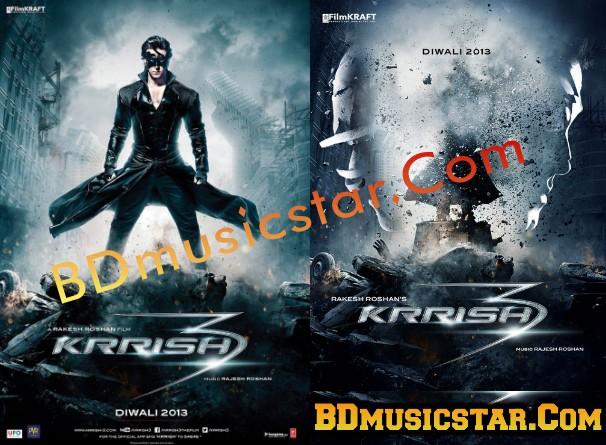 Krrish 4 movie wiki / Watch power rangers 2012 online