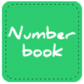 تحميل برنامج نمبر بوك عربى 2017 Download Number Book برابط مباشر