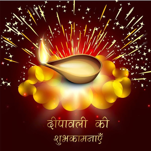 Diwali ki Shubhkamnaye Wishes Sms Pics in Hindi