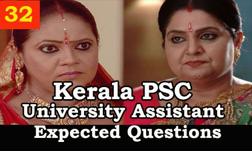 Kerala PSC : Expected Question for University Assistant Exam - 32