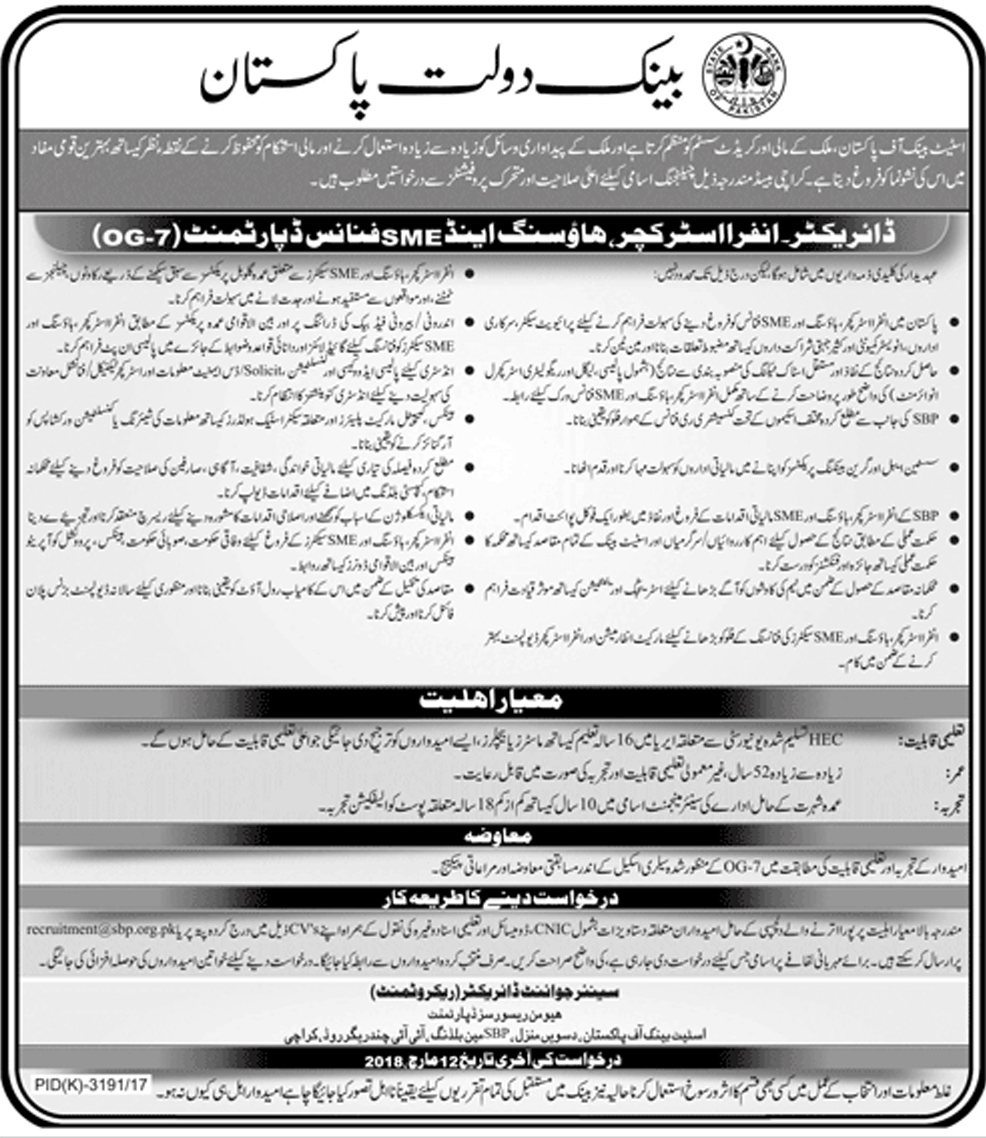 Jobs In State Bank Of Pakistan for Director 2018