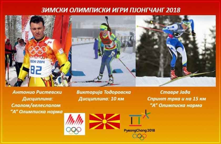 Macedonia with three Athletes at Winter Olympics in Pyongyang