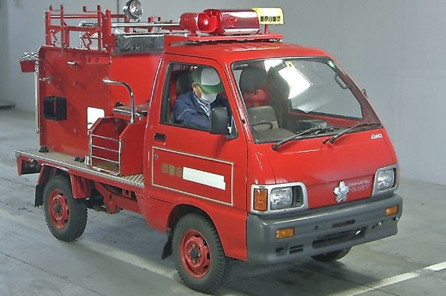 1992 Daihatsu Hijet Fire Engine 4wd For South Sudan To