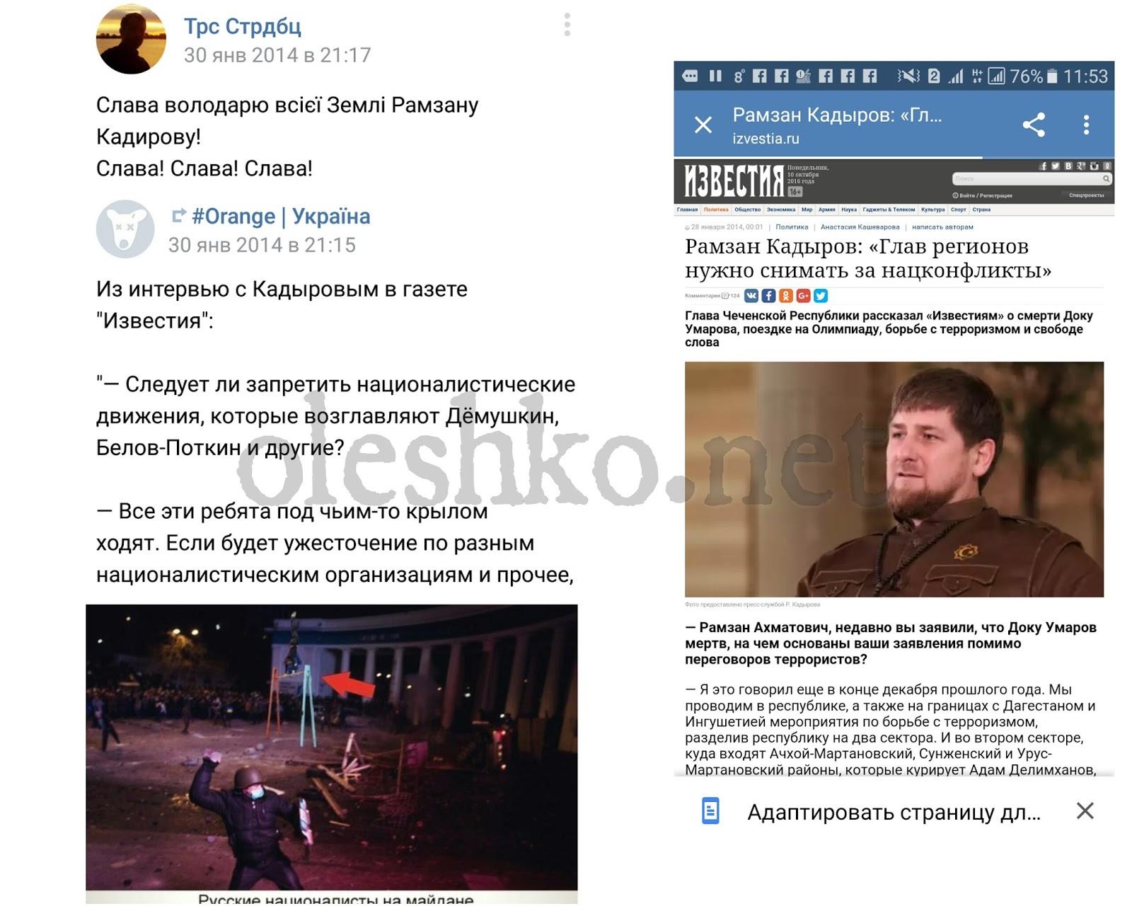 США продолжат поддержку Украины независимо от результатов выборов, - Полторак провел встречу с сенатором США Доннелли - Цензор.НЕТ 8602
