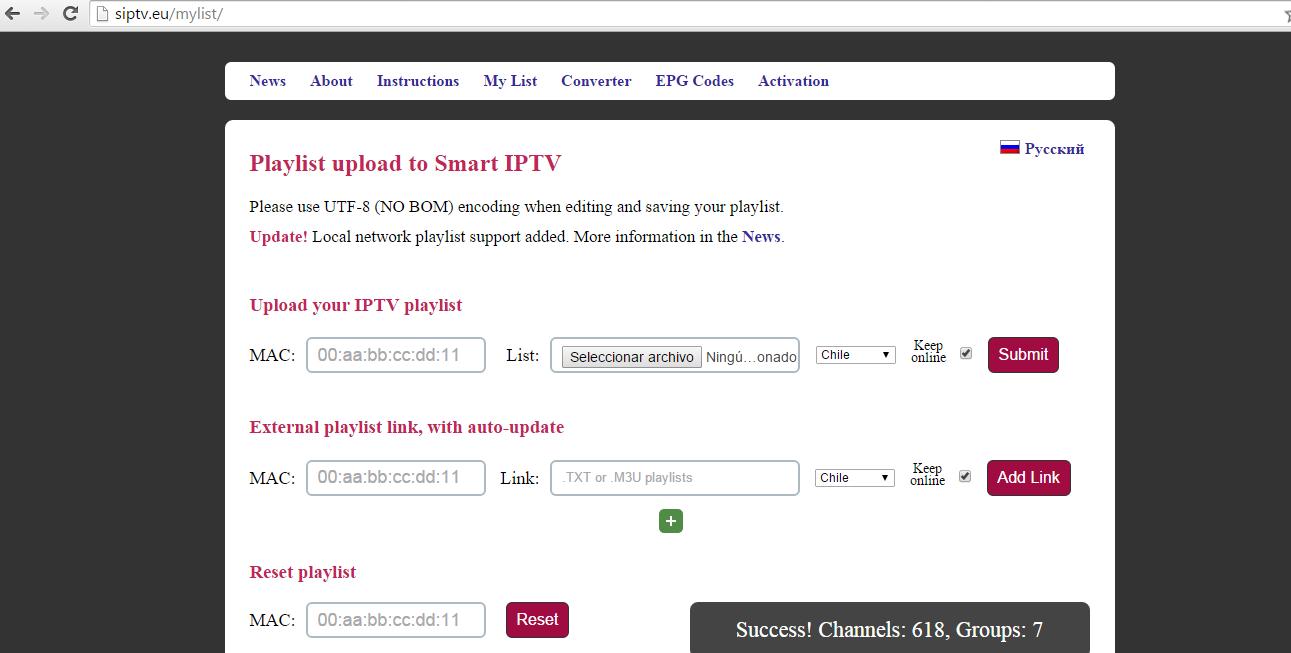 agregar lista de canales pagina