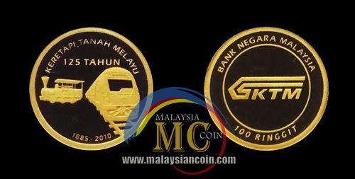 RM100 KTM