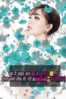 50+ Best Hindi Shayari for your social media Captions