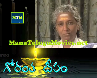 S.Janaki interview in Gorantha Deepam