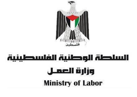 وزارة العمل ترسل رسائل للخريجين للعمل على بند التشغيل المؤقت ، التسجيل مفتوح للخريجين والعمال