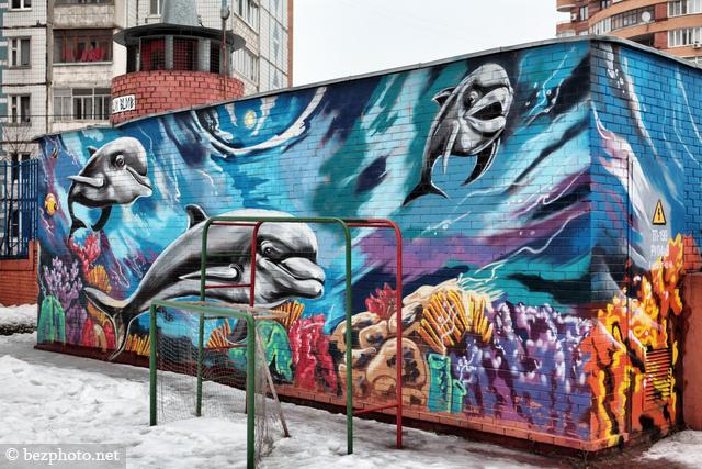 Lu Blue graffiti