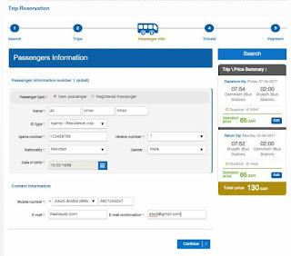 Fill the Passenger Info