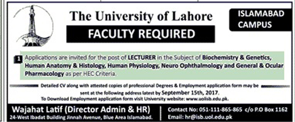 Jobs In The University Of Lahore UOL Sep 2017