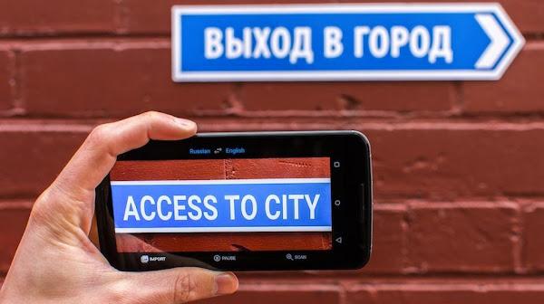 Traductor de Google, una herramienta de traducción en tiempo real