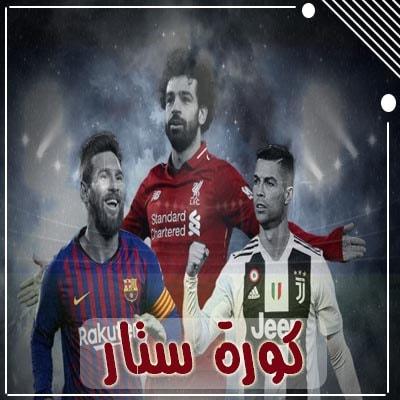 kora com كورة موقع كرة القدم العربي الأول