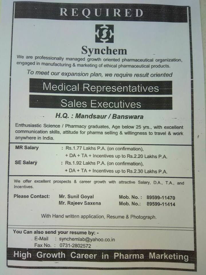 Synchem   Required   Medical Representatives  Sales Executives     Synchem   Required   Medical Representatives  Sales Executives