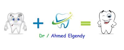 دكتور احمد محمد الجندى