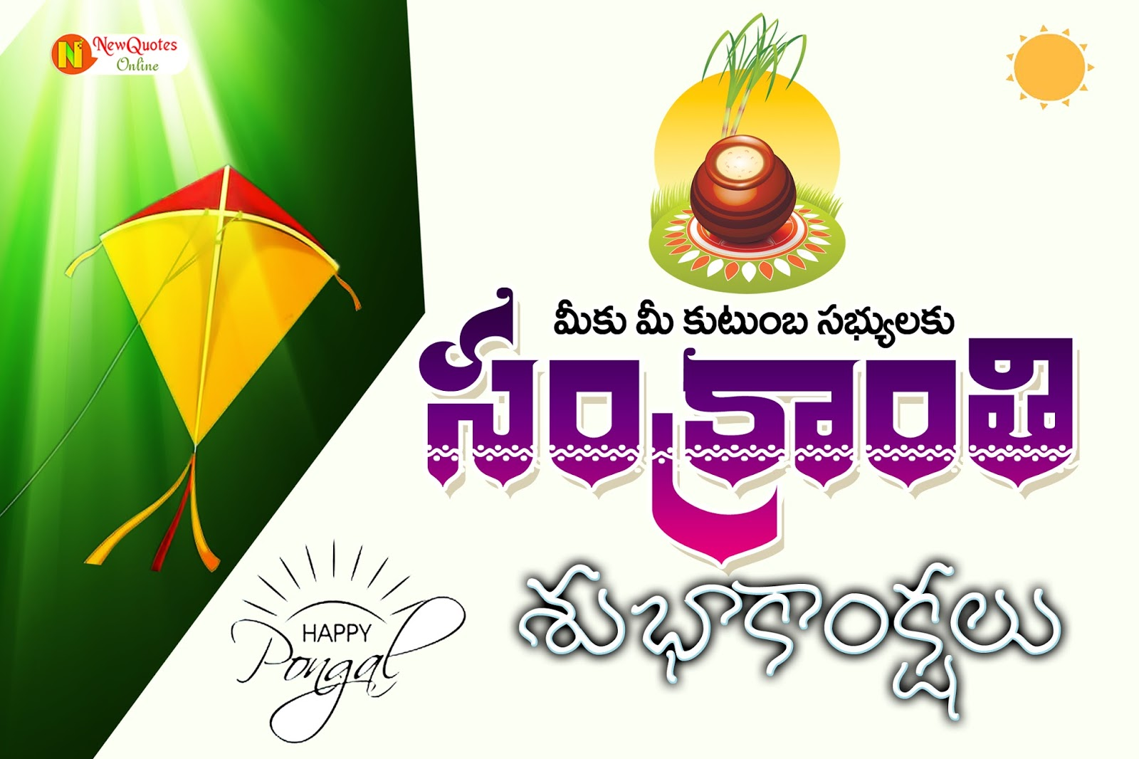 Nice sankranti greetings images pictures for family members in happy sankranti kanuma telugu wishes quotes greetings sms m4hsunfo