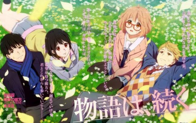 Kyoukai no Kanata - Daftar Anime Fantasy Terbaik Sepanjang Masa
