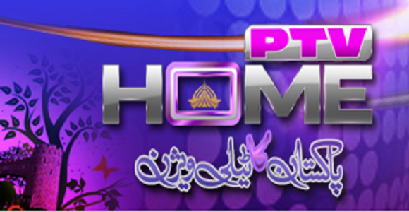 Tv Dramas Episode Ptv Home Online Hd Dramas Network