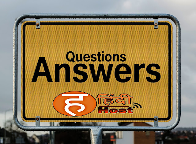evergreen questions and answers for freshers for make a job.