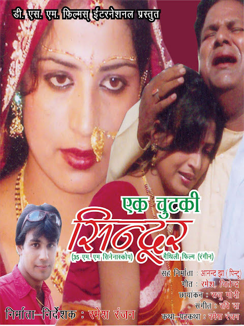 Image results are shown for the movie poster.