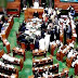 Lok Sabha Passes Trafficking of Persons Bill 2018