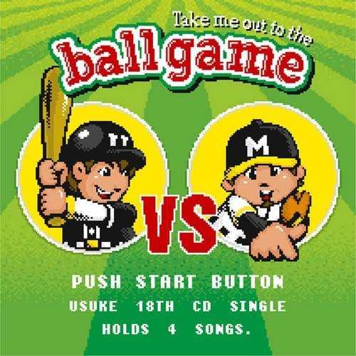 [MUSIC] 遊助 (Yusuke) – Take me out to the ball game~あの・・一緒に観に行きたいっス。お願いします! ~ (2015.03.25/MP3/RAR)