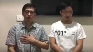 Videonya Viral, Remaja yang Hina Presiden Jokowi Tak Ditahan, Ini Alasan Polisi
