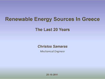 Renewable Energy Sources In Greece - The Last 20 Years