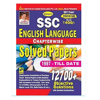 Kiran's SSC ENGLISH Language Chapter wise Solved Paper 1997- Till Date