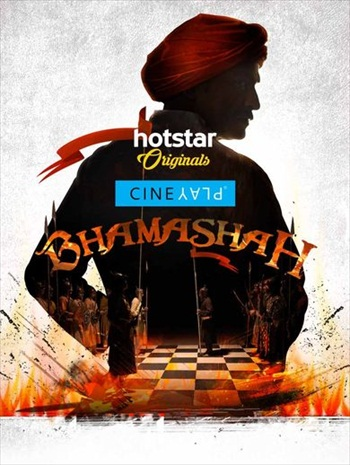 Bhamashah 2017 Hindi 480p HDRip 250mb