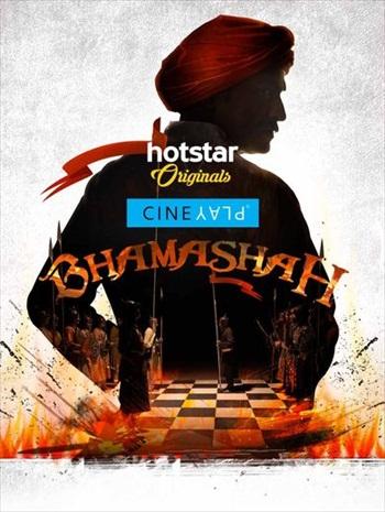 Bhamashah 2017 Hindi Movie Download