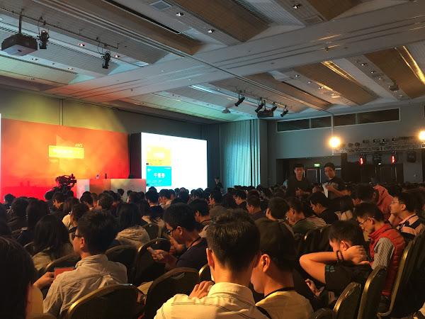 AWS Summit今年首度移師台北舉行