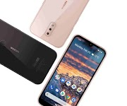 Nokia 4.2 specifications,price, Launch date