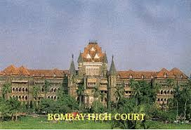 Bombay High Court Recruitment 2019, Senior System Officer, 199 Posts