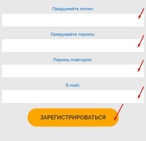 Регистрация в Avator 2