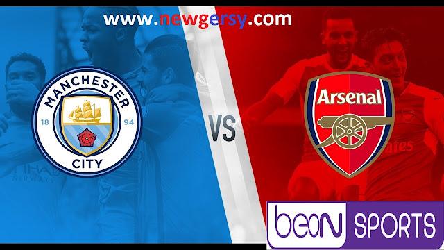 new gersy/ Manchester City vs Arsenal: Premier League