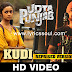 Ikk Kudi Lyrics | Diljit Dosanjh