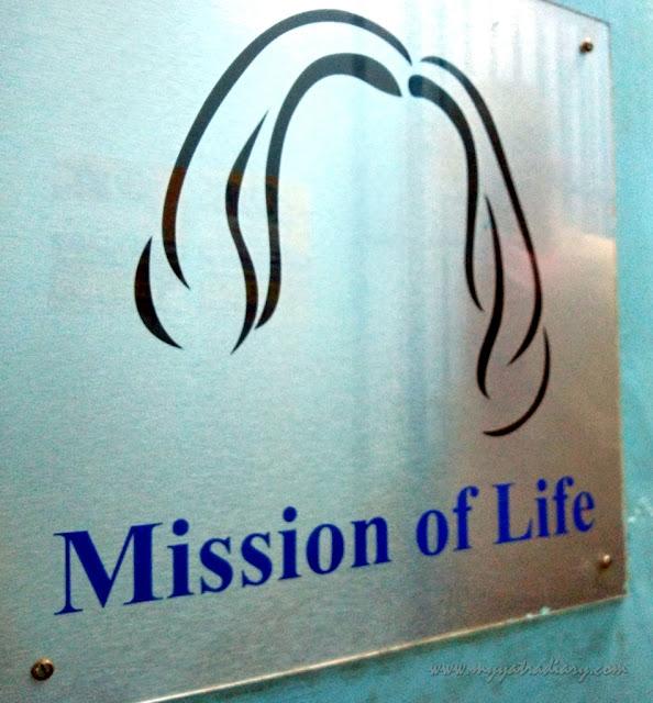 Outside the House of Kalam Mission of Life Gallery entrance, Rameshwaram