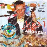 Ahouzar Abdelaziz-Inas inas