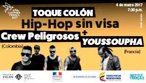 HIP HOP SIN VISA (Concierto)