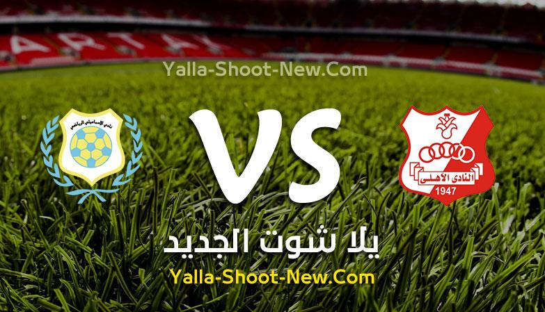 مباراة الأهلي بنغازى والإسماعيلي