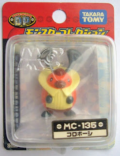 Kricketot  Pokemon figure Tomy Monster Collection MC series