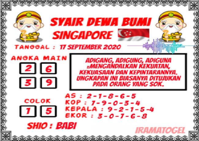 Kode syair Singapore Kamis 17 September 2020 150
