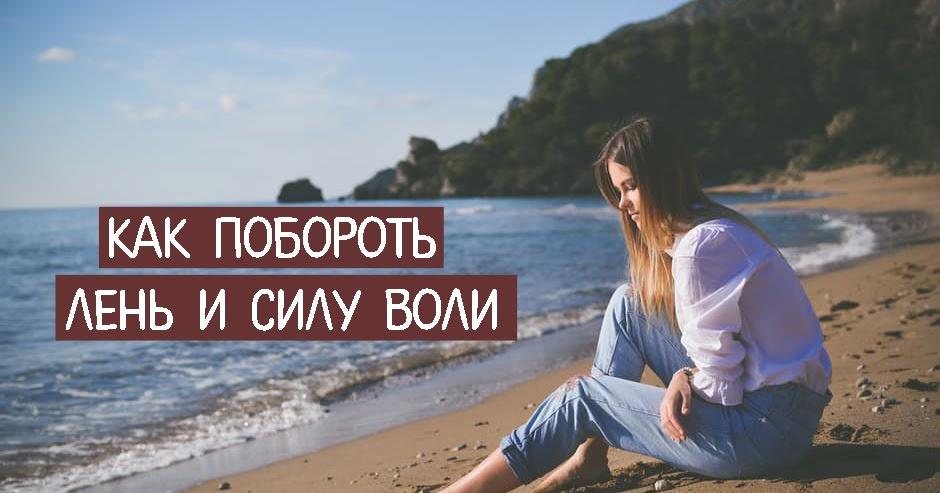foto-kak-poborot-sebya-samomu-ezhednevnoe-obnovlenie-trahayushihsya-zhenshin-porno-foto-galerei