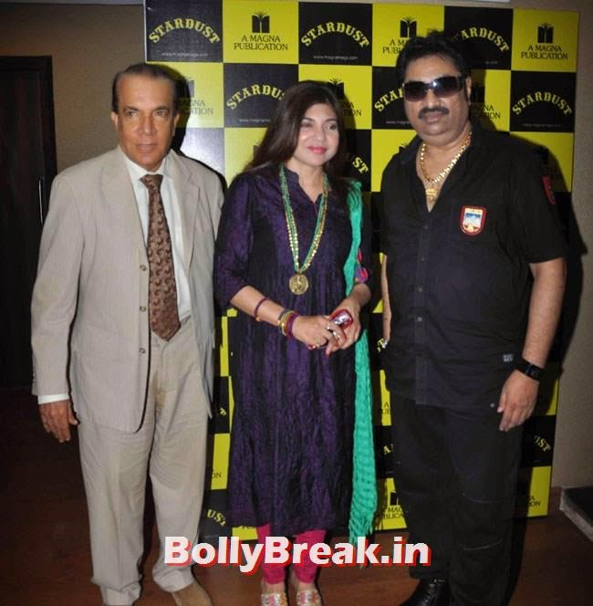 Nari Hira, Alka Yagnik and Kumar Sanu, Alka Yagnik Latest Images from Stardust`s London Concert
