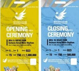 tiket vip Asian Games 2014