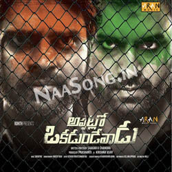 Appatlo Okadundevadu (2016) Telugu Movie Audio CD Front Covers, Posters, Pictures, Pics, Images, Photos, Wallpapers